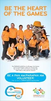 Pan Am/Parapan Am games poster