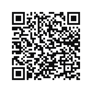 QR code to download Alertus app for Android devices